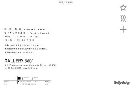 card_omote