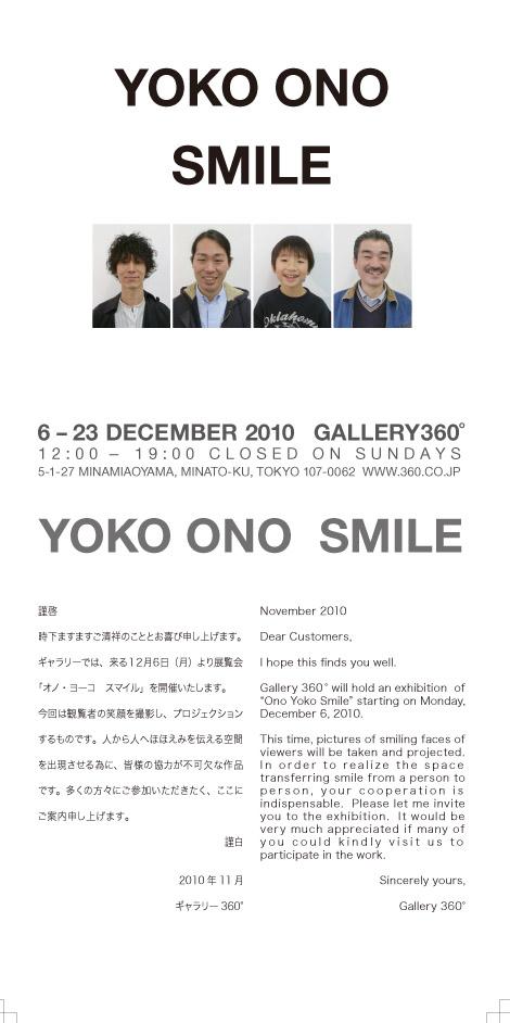 smile_card