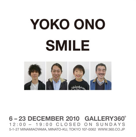 smile_poster