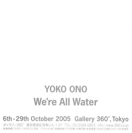 yoko_2005