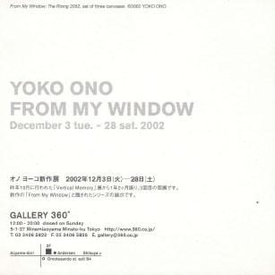window_omote