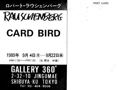 card_bird_text