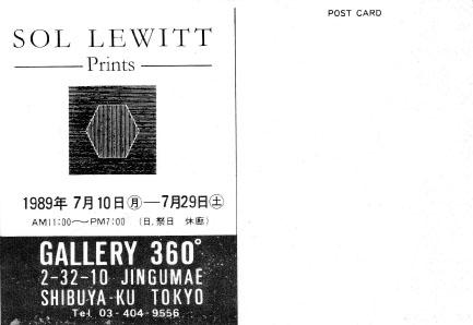 lewtii_text