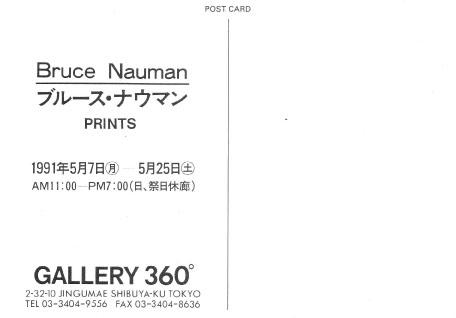 nauman_text