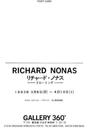 nonas_text
