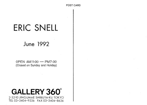 snell_text