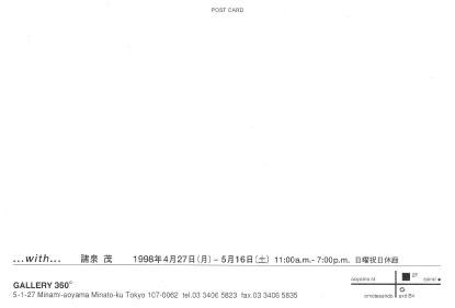 1998moroizumi-B