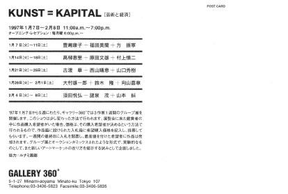 kapital_text