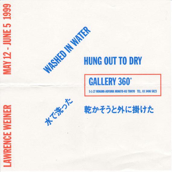 card_1999