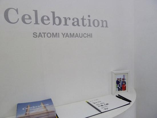 celebration_10