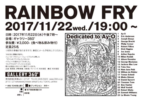 RainbowFry20171111_A5