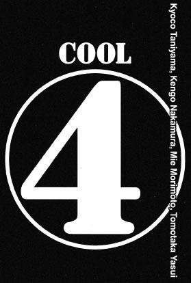 cool_2005
