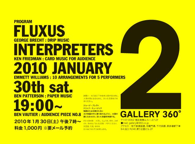 fluxus_Interpreters_02