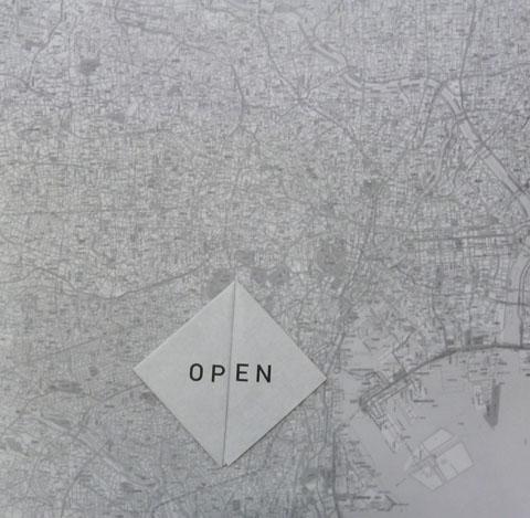 open_annouce