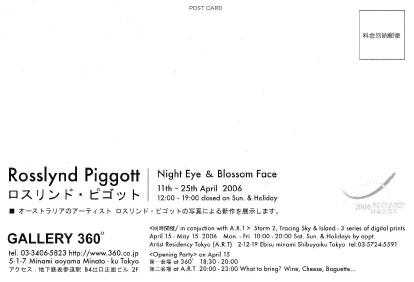 piggott_omote