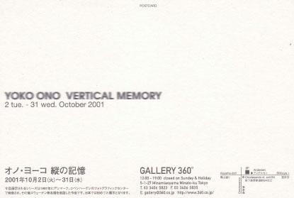 vertical_omote