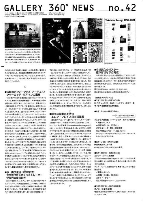 360_news