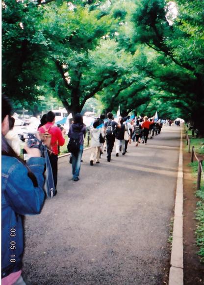 bus_2003_1
