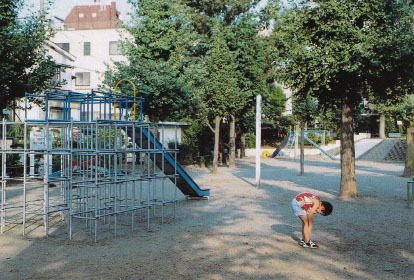 children_image