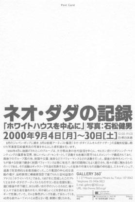 ishimatsu_text