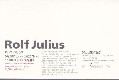 julius_omote