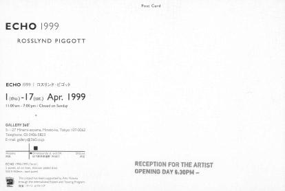 piggott_text