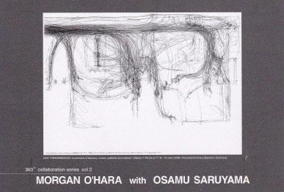 saruyama_2002