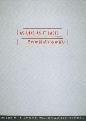 as_long_as