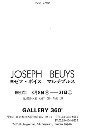 beuys_text
