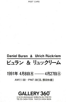 buren_text