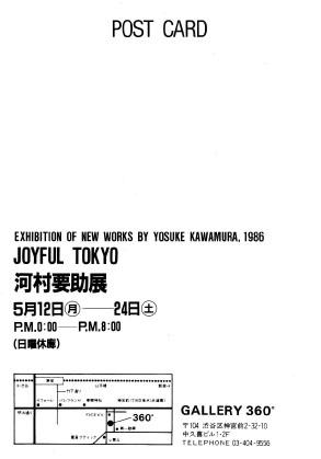 kawamura_text