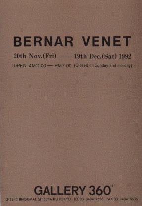 venet_1992
