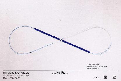 1998moroizumi-A