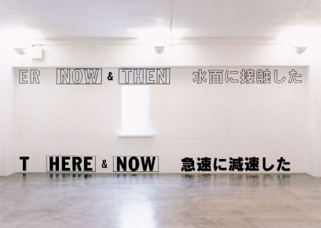 here&now_1