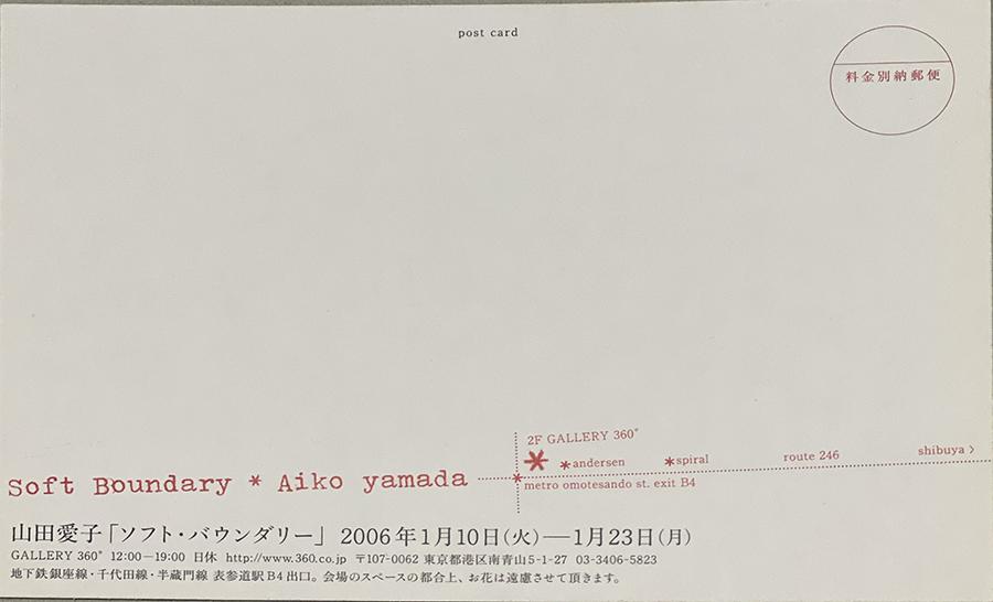 aiko_2006