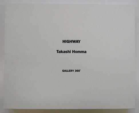 highway-box
