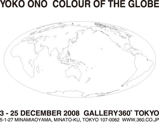 GLOBE_poster