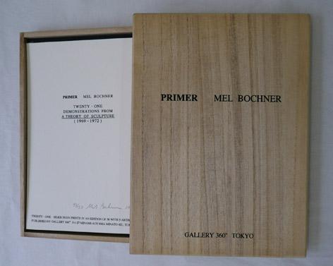 brimer_box