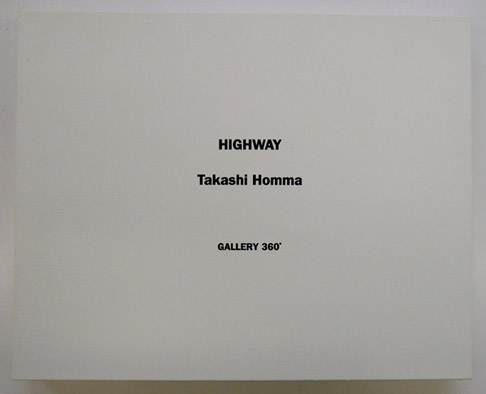 highway-box
