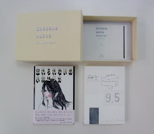 A_box