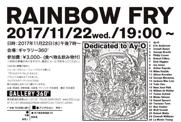 RainbowFry20171122A5