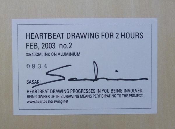 2003_no.3_裏