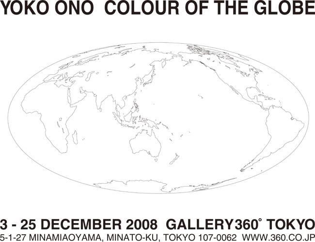 color_globe