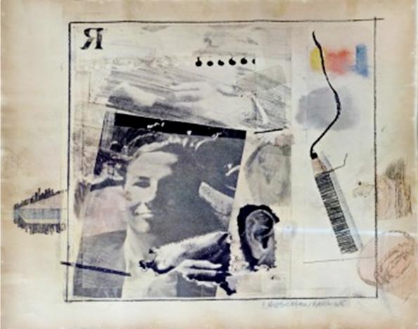 dwan_1965